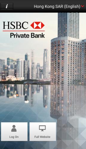 HSBC Business Mobile, HSBC Incorparation