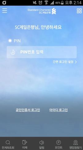 SC Korea